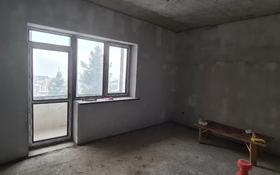 4-комнатная квартира, 139.9 м², 1/3 этаж, Оспанова за 60 млн 〒 в Алматы, Медеуский р-н