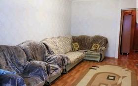 2-комнатная квартира, 55 м², 4/4 этаж посуточно, 2-й мкр 36 за 6 000 〒 в Актау, 2-й мкр