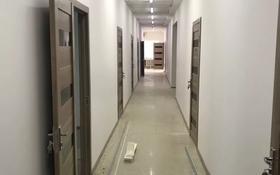 Офис площадью 200 м², Аульбекова 90 за 3 000 〒 в Кокшетау
