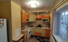 3-комнатная квартира, 60 м², 1/5 этаж, проспект Абая 40/1 за 15 млн 〒 в Костанае