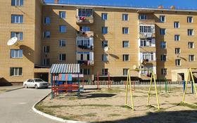 3-комнатная квартира, 92 м², 5/5 этаж, Юности 4 — Селевина за 14.5 млн 〒 в Семее
