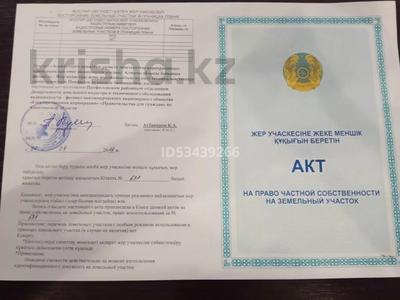 Здание, площадью 784 м², П.Головатского ул.домалак ана 22 за 39 млн 〒 в Жаркенте — фото 12