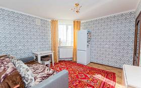 3-комнатная квартира, 87 м², 14/14 этаж, Сарыарка за 18.5 млн 〒 в Нур-Султане (Астана), Сарыарка р-н