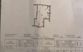 2-комнатная квартира, 54 м², 8/16 этаж, мкр Коктем-3, Мусрепова 24 — Сатпаева за 29.5 млн 〒 в Алматы, Бостандыкский р-н