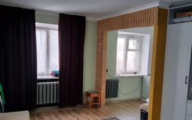 1-комнатная квартира, 30 м², 5/5 этаж, Сакена Сейфуллина 29 — Ауэзова за 9.5 млн 〒 в Нур-Султане (Астана), Сарыарка р-н