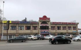 Промбаза 9 соток, проспект Райымбека 221 за 330 млн 〒 в Алматы, Жетысуский р-н