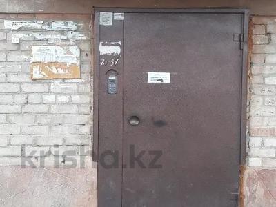 3-комнатная квартира, 61.3 м², 5/5 этаж, Чапаево за ~ 6.5 млн 〒 — фото 8