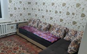 4-комнатный дом, 100 м², 5 сот., Колбасшы Койгельды за 35 млн 〒 в Таразе