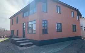 10-комнатный дом, 320 м², 10 сот., Жибек-жолы (новоалександровка) 3 Б за 40 млн 〒 в Нур-Султане (Астана), Алматы р-н