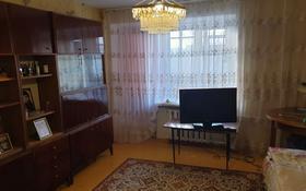 3-комнатная квартира, 63 м², 4/9 этаж, Республики 32 за 19.4 млн 〒 в Караганде, Казыбек би р-н