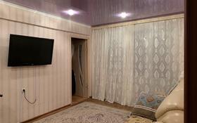 4-комнатная квартира, 60.4 м², 3/5 этаж, Сабитова 2-10 за 14 млн 〒 в Балхаше