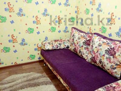3-комнатная квартира, 52 м², 3/4 этаж посуточно, Майлина 41 — Аль-Фараби за 10 000 〒 в Костанае — фото 6