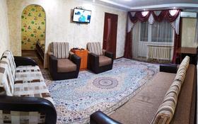 3-комнатная квартира, 52 м², 3/4 этаж посуточно, Майлина 41 — Аль-Фараби за 10 000 〒 в Костанае