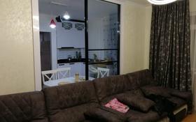 3-комнатная квартира, 98 м², 4/9 этаж помесячно, Улы дала 19 за 250 000 〒 в Нур-Султане (Астана), Есиль р-н