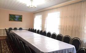 8-комнатный дом посуточно, 280 м², 8 сот., Кирова 76 — Ленина за 35 000 〒 в Таразе