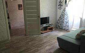 2-комнатная квартира, 40 м², 2/3 этаж помесячно, Жилгородок 4а за 110 000 〒 в Атырау, Жилгородок