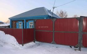 3-комнатный дом, 54 м², 3 сот., Шарипова 45 за 8 млн 〒 в Кокшетау