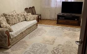3-комнатная квартира, 72 м², 4/5 этаж помесячно, 14-й мкр 29 за 125 000 〒 в Актау, 14-й мкр