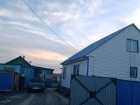 4-комнатный дом, 90 м², 7 сот., Лермонтова 34 — Бекенова за 16 млн 〒 в Кокшетау
