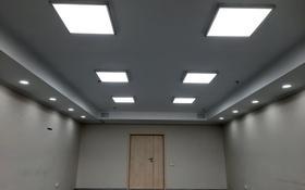Офис площадью 50 м², улица Кабанбай Батыра 140 за 50 000 〒 в Усть-Каменогорске