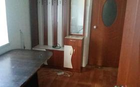 4-комнатный дом помесячно, 68 м², 3.2 сот., Токаш Бокин 10А за 110 000 〒 в Алматы, Бостандыкский р-н