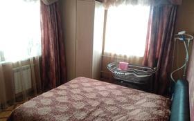 4-комнатная квартира, 92 м², 4/5 этаж, Новый город, Сатпаева — Рыскулова за 20.5 млн 〒 в Актобе, Новый город
