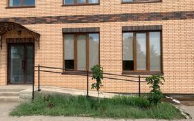 Здание, Желаево 10а площадью 120 м² за 150 000 〒 в Уральске