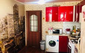1-комнатная квартира, 36.7 м², 5/5 этаж, Жастар ш/а 8 за 8.5 млн 〒 в Талдыкоргане