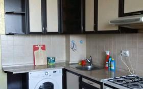 1-комнатная квартира, 40.3 м², 4/9 этаж посуточно, Толе Би 19 — Розыбакиева за 8 000 〒 в Алматы