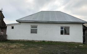 4-комнатный дом, 81 м², 10 сот., Водный 1298 — Родникова за 7 млн 〒 в Семее