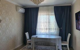 4-комнатная квартира, 116 м², 5/9 этаж, Шашубая 25 за 25 млн 〒 в Балхаше