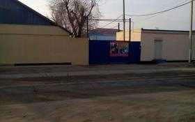 Промбаза 14225 соток, Старый город, улица Берсиева 9 за 60 млн 〒 в Актобе, Старый город