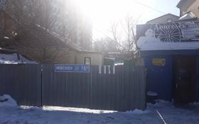 5-комнатный дом, 95 м², 8 сот., Московская 18\1 за 38 млн 〒 в Нур-Султане (Астана), Сарыарка р-н