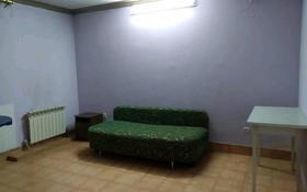 1-комнатный дом помесячно, 35 м², 6 сот., Мкр Коктобе — Толе би за 65 000 〒 в Алматы, Медеуский р-н
