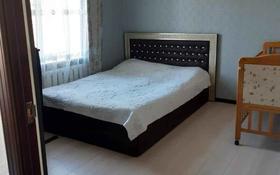 3-комнатная квартира, 58 м², 4/4 этаж, Утепова 12 за 25.5 млн 〒 в Алматы