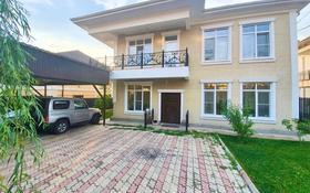 6-комнатный дом, 200 м², 6 сот., мкр Алатау, Жулдыз за 120 млн 〒 в Алматы, Бостандыкский р-н