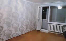1-комнатная квартира, 33 м², 5/5 этаж помесячно, улица Свободы за 60 000 〒 в Усть-Каменогорске