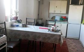Дача с участком в 6 сот., Малиновая 1 — Солнечная за 4.5 млн 〒 в Талгаре