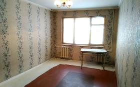 1-комнатная квартира, 31 м², 1/5 этаж, ул. Гагарина 52 — Кремлевская (Крытый рынок) за 10 млн 〒 в Шымкенте