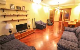 3-комнатная квартира, 112 м², 4 этаж, Самал 22 — Мендикулова за 82 млн 〒 в Алматы, Медеуский р-н
