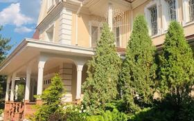 8-комнатный дом помесячно, 700 м², 50 сот., мкр Мирас, Мкр Мирас за 2.2 млн 〒 в Алматы, Бостандыкский р-н