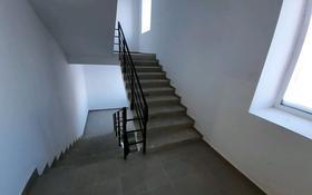 1-комнатная квартира, 40 м², 6/9 этаж, Микрорайон Старый аэропорт 13 за 10.5 млн 〒 в Кокшетау