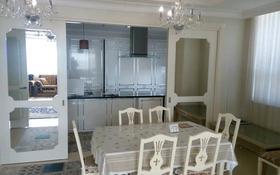 6-комнатная квартира, 280 м², 3/25 этаж помесячно, Кошкарбаева 8 за 1.5 млн 〒 в Нур-Султане (Астана), Алматы р-н