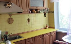 2-комнатная квартира, 44.5 м², 2/5 этаж, Ахмета Байтурсынулы за 7.2 млн 〒 в Темиртау