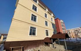 3-комнатная квартира, 92 м², 4/4 этаж, Мкр Каратал за 23 млн 〒 в Талдыкоргане