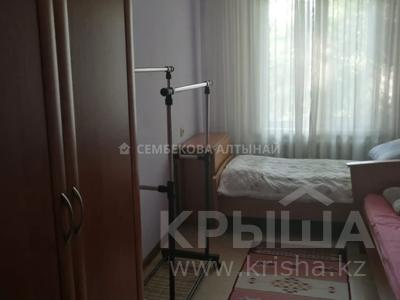 2-комнатная квартира, 43 м², 2/4 этаж, мкр №1, Мкр №1 12 за 15.5 млн 〒 в Алматы, Ауэзовский р-н — фото 3