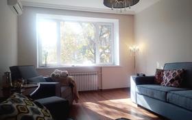 2-комнатная квартира, 62 м², 4/5 этаж, Богенбай Батыра 104 — Валиханова за 41 млн 〒 в Алматы