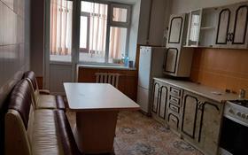 2-комнатная квартира, 68 м², 2/5 этаж помесячно, Мкр. Шугла 52а — Букарбай Батыра за 70 000 〒 в
