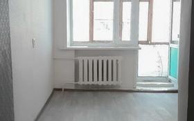1-комнатная квартира, 18 м², 5/5 этаж, улица Селевина 15 — Проспект Ауэзова за 3.5 млн 〒 в Семее