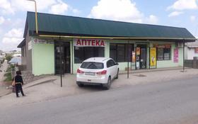 Аптека за 35 000 〒 в Шымкенте, Каратауский р-н
